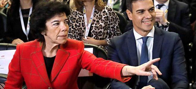 FEUSO rechaza el Proyecto de nueva Ley de Educación aprobado por el Consejo de Ministros que nos aleja del Pacto por la Educación